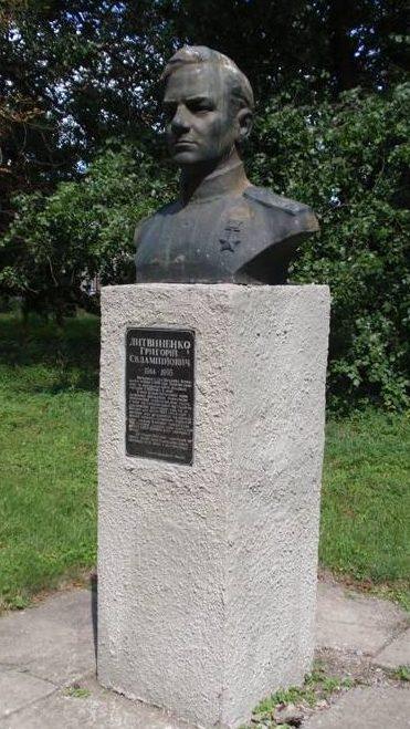 Бюст Герою Советского Союза Г.Е. Литвиненко.