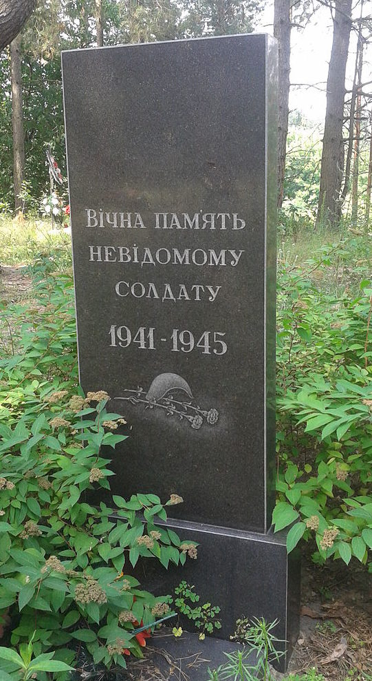 с. Рожовка Броварского р-на. Памятник на углу улиц Парковой и Леси Украинки, установленный на братской могиле воинов, погибших в годы войны.