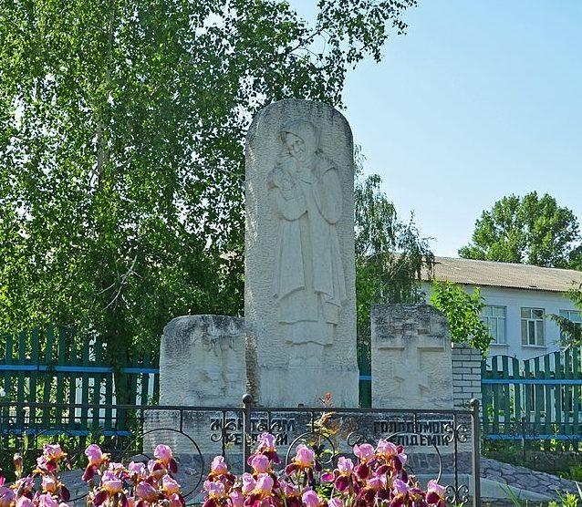 с. Житние Горы Рокитнянского р-на. Памятник односельчанам, погибшим в годы войны.