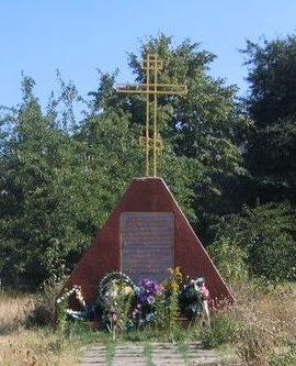 с. Шабо Белгород-Днестровского р-на. Памятный знак воинским частям, освободившим село.