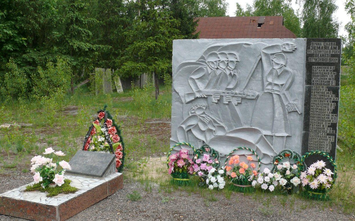 с. Бычки, Чернобыльская зона отчуждения. Братская могила и памятник воинам-односельчанам.