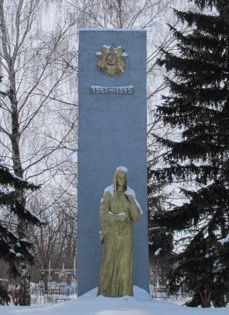 с. Переселение Кагарлыкского р-на. Памятник воинам, погибшим в годы войны.