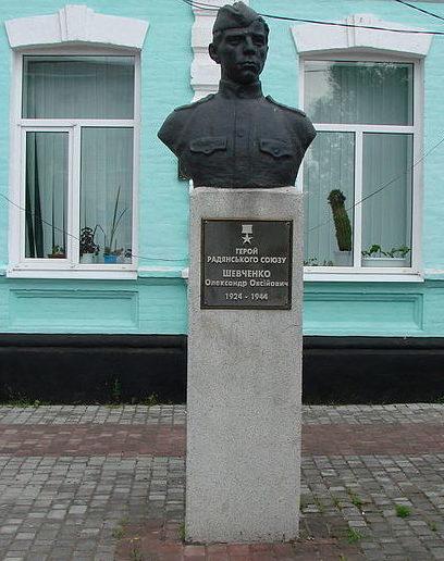 пгт. Ракитное. Бюст Герою Советского Союза Шевченко А.О., установлен в 1968 году по улице Заводской, 2.