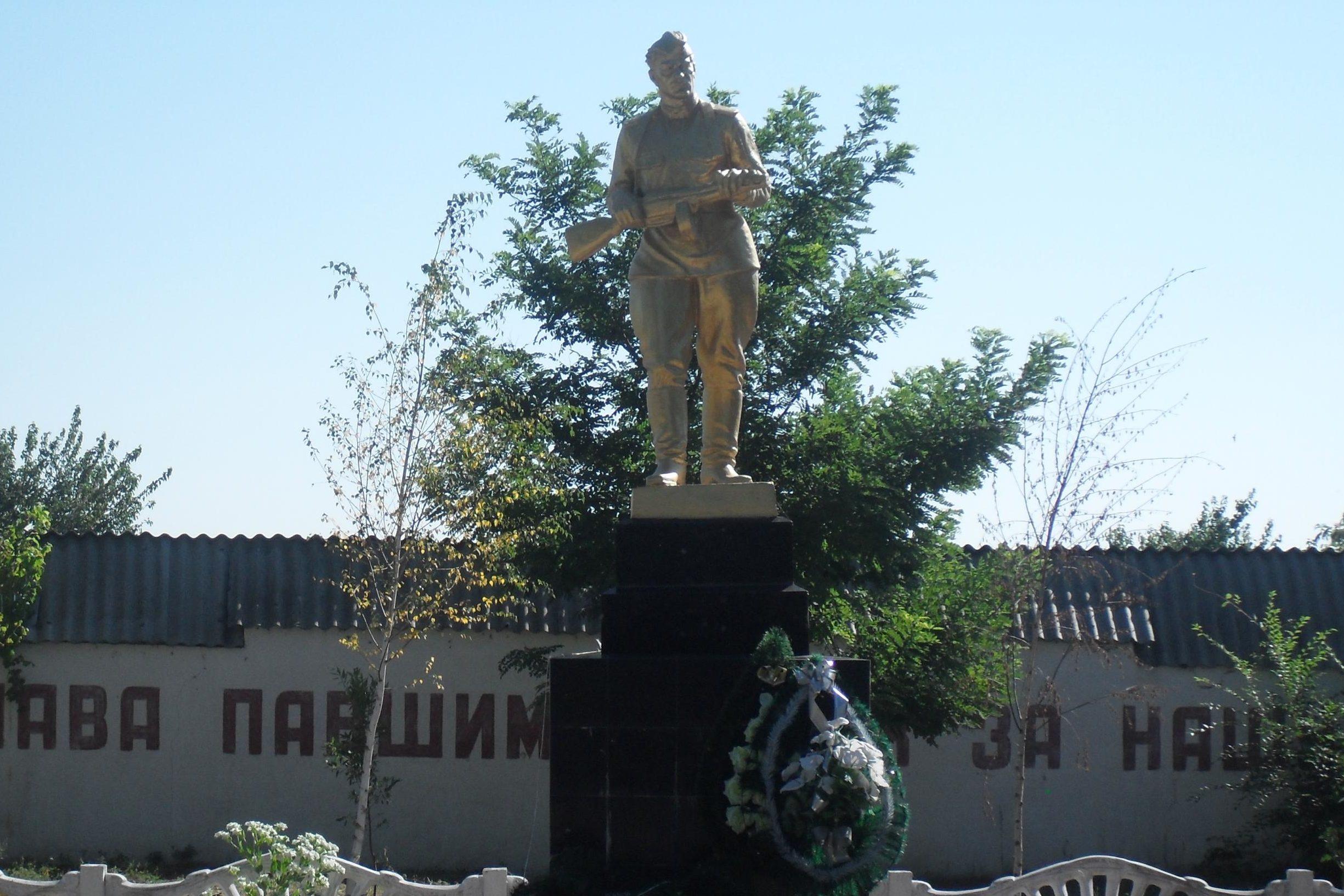 с. Шабо Белгород-Днестровского р-на. Братская могила воинов, погибших в годы войны.