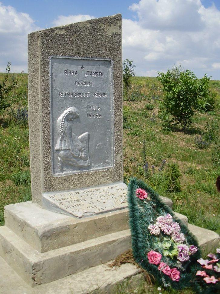 с. Чистоводное Белгород-Днестровского р-на. Братские могилы на восточной окраине села, бойцов 353-й стрелковой дивизии.