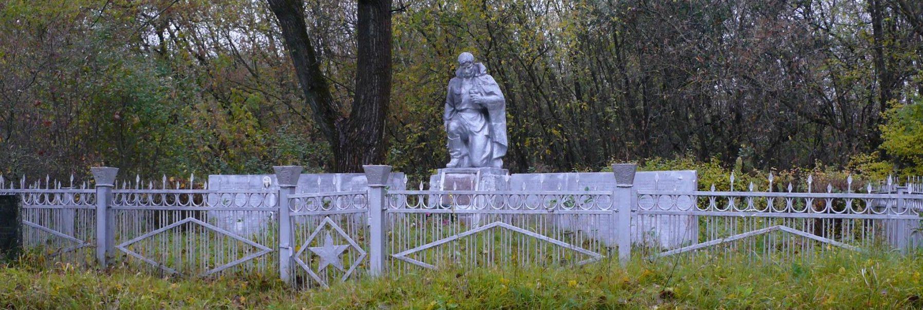 с. Залесье, Чернобыльская зона отчуждения. Памятник на братской могиле, в которой захоронены воины 6-й Гвардейской стрелковой дивизии, 8-й и 280-й стрелковой дивизий, в т.ч. пять Героев Советского Союза.