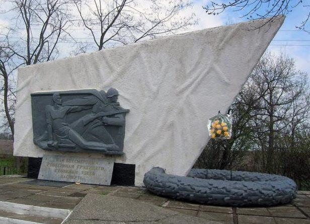 с. Августовка Беляевский р-н. Монумент «Пояса Славы» был установлен в 1967 году на 21-й километре дороги Одесса-Балта. Здесь похоронено 106 воинов 136-го запасного стрелкового полка, павших смертью храбрых при обороне Одессы. Скульптор - А. Е. Чубин.