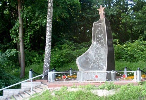 Памятный знак на рубеже обороны у трассы Киев-Житомир.