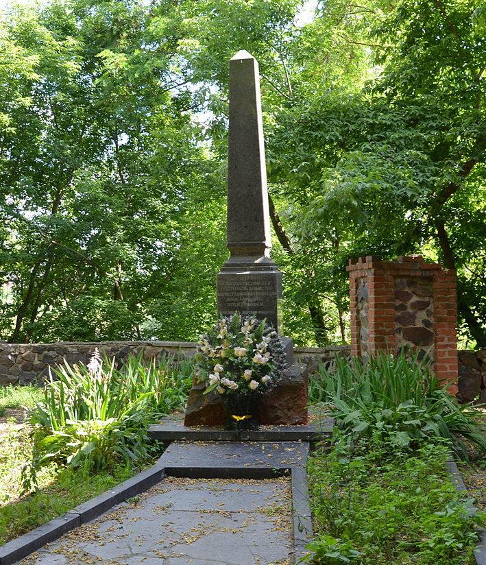 пгт. Макаров. Памятник, установленный в 1967 году на месте расстрела фашистами более 300 мирных жителей в июне 1941 года.
