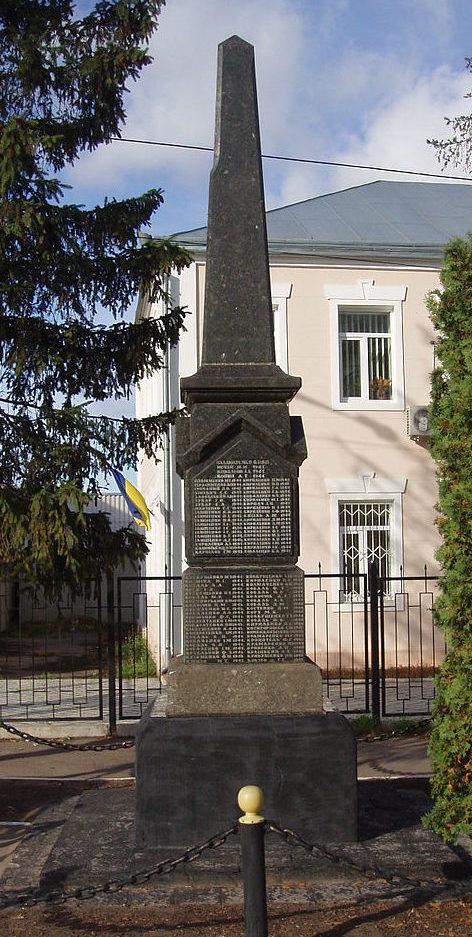 пгт. Макаров. Памятник по улице Фрунзе 29, установленный в 1967 году в честь 341 воина-односельчанина, не вернувшегося с войны.