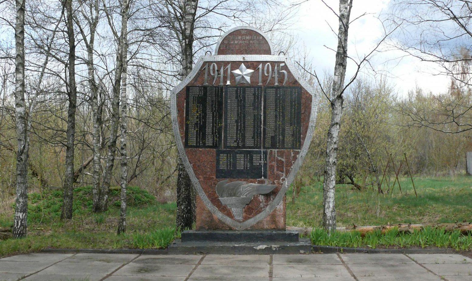 с. Ильинцы, Чернобыльская зона отчуждения. Памятник воинам-односельчанам.