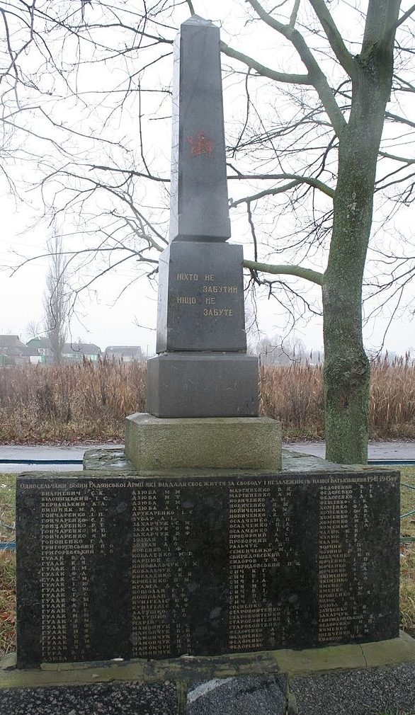с. Небелица Макаровского р-на. Памятник, установленный в 1968 году в честь воинов-односельчан, не вернувшихся с войны.