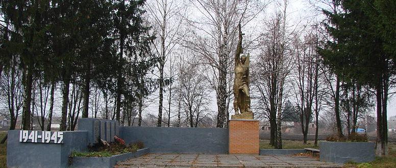 с. Селезеновка Сквирского р-на. Памятник у дома культуры, установленный в 1983 году воинам-односельчанам, погибшим в годы войны.