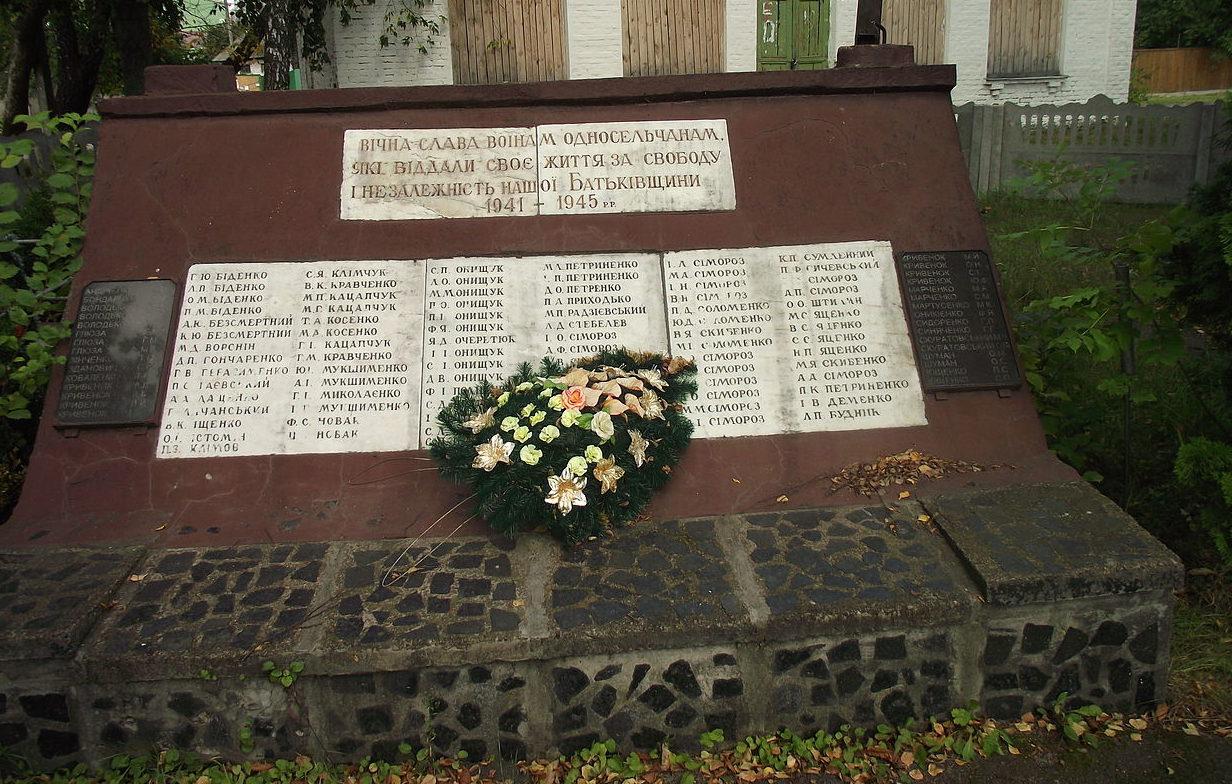 с. Плахтянка Макаровского р-на. Памятник односельчанам, не вернувшимся с войны.