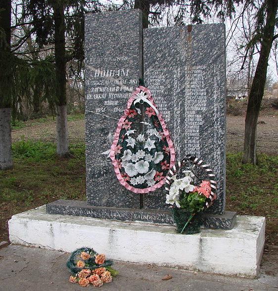 с. Цапиевка Сквирского р-на. Памятник у дома культуры, установленный в 1966 году воинам-односельчанам, погибшим в годы войны.