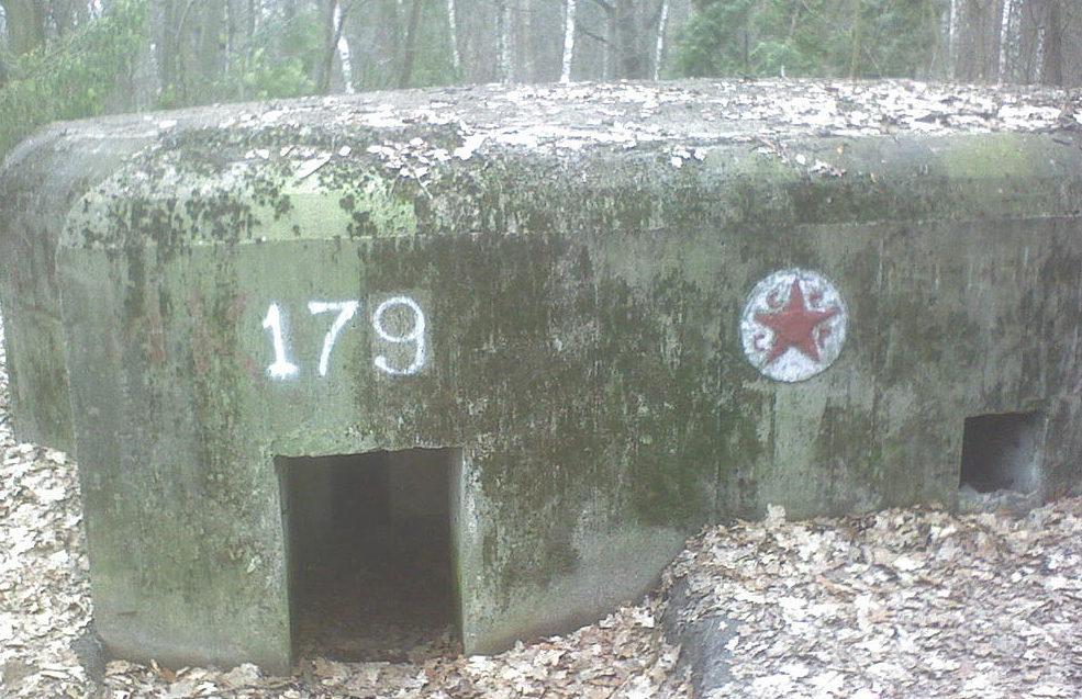 с. Вита-Почтовая Киево-Святошинского р-на. ДОТ №178 входящий в Киевский укрепрайон, построенный в 1929-1932 годах.