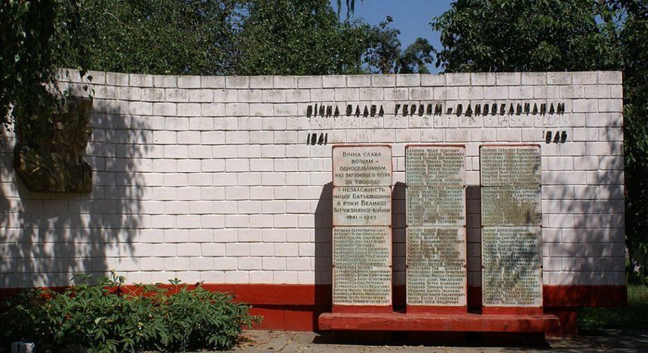 с. Антоновка Ставищенского р-на. Мемориал воинам - односельчанам, погибшим в годы Великой Отечественной войны.