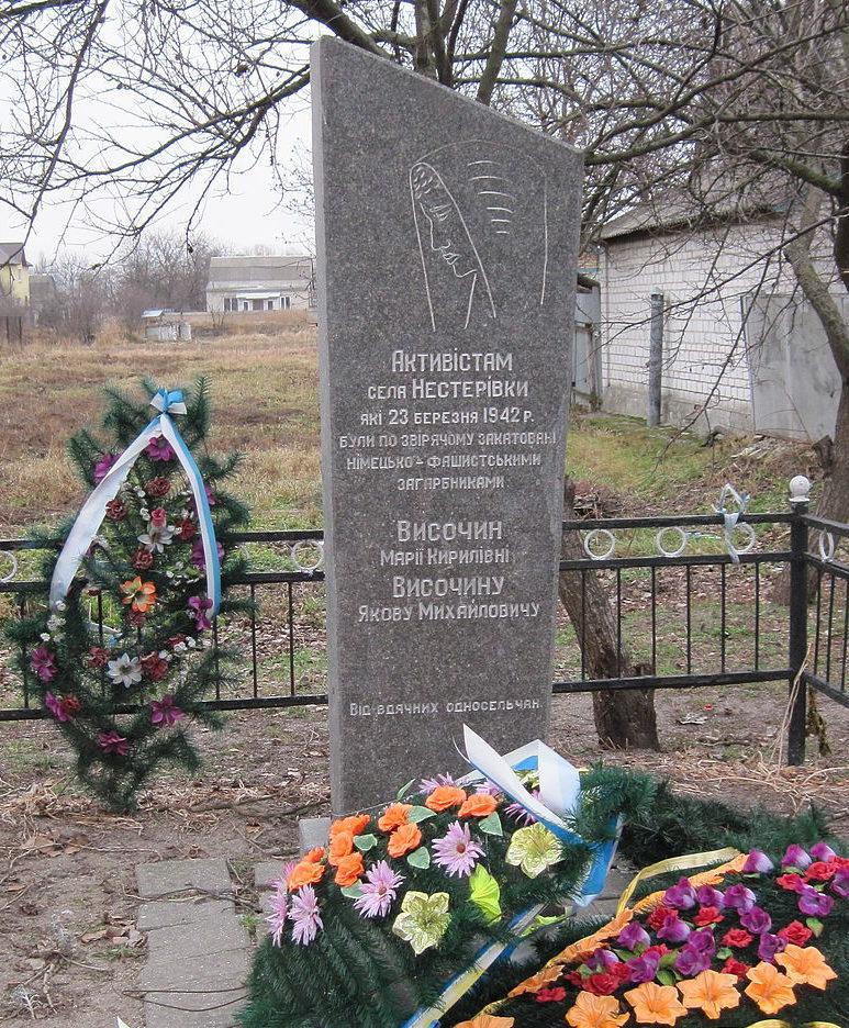 г. Борисполь. Могила активистов, замученных фашистами в 1942г.