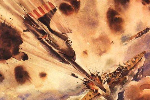 Beaumont Arthur. Атака с воздуха.