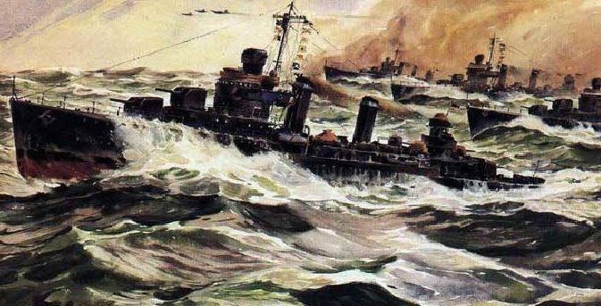 Beaumont Arthur. Эсминцы атакуют.