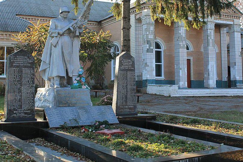 с. Гейсиха Ставищенского р-на. Памятник у клуба, установленный на братской могиле воинов, погибших в годы войны.