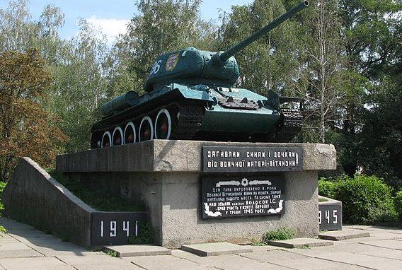 г. Березань Бориспольского р-на. Памятный знак танк Т-34, установленный на площади Славы в 1976 году погибшим сыновьям и дочерям от благодарной матери-Родины.