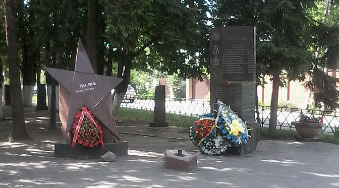 г. Вишнёвое Киево-Святошинского р-на. Памятник по улице Святошинской 11, установленный в 1973 году воинам, погибшим при обороне Киева в августе-сентябре 1941 года.