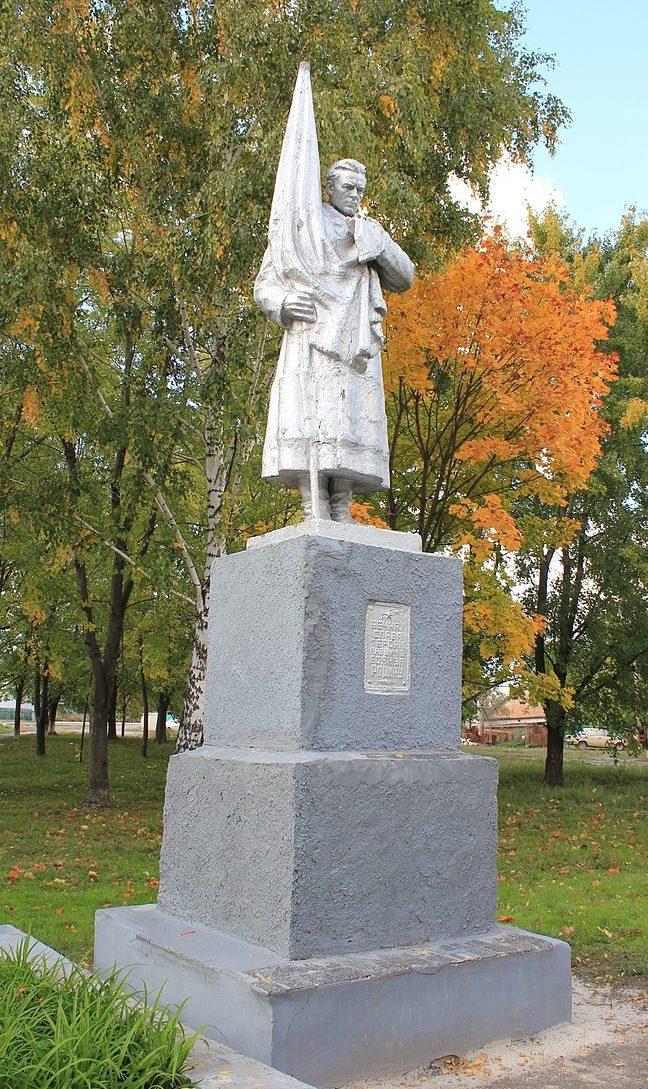 г. Березань Бориспольского р-на. Памятник по улице, установленный в 1956 году на братской могиле советских воинов, погибших в годы войны.