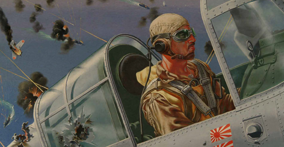 Lea Tom. Пилот Emerson.