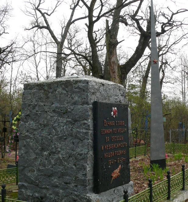 с. Ладыжичи, Чернобыльская зона отчуждения. Братская могила и захоронение партизанки на кладбище.