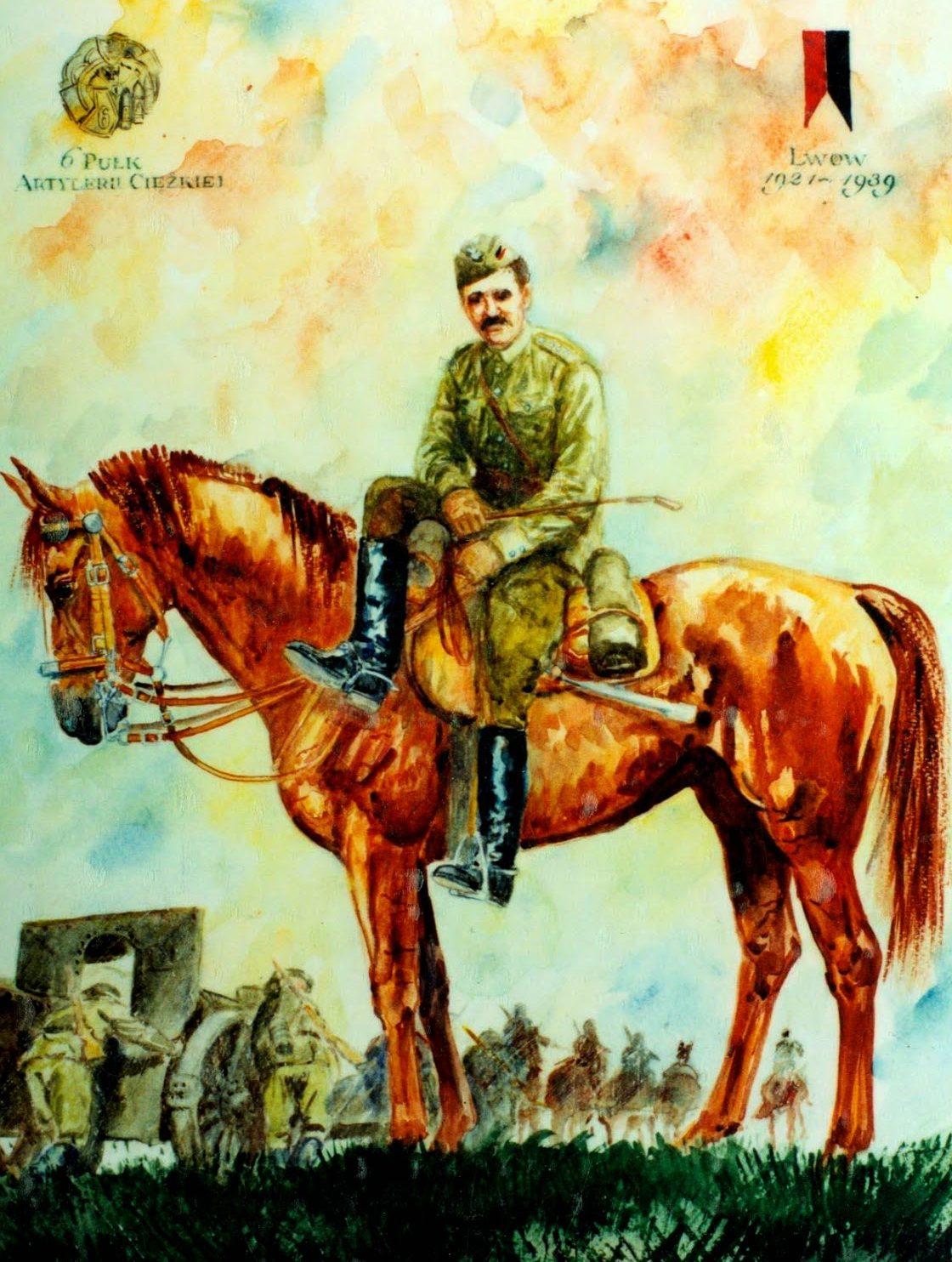 Walczak Zdzisław. Офицеры конной артиллерии.