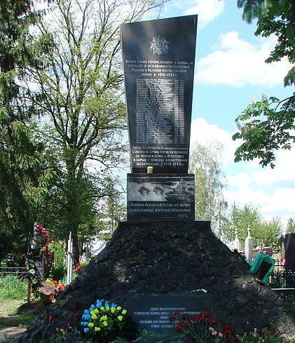с. Гнатовка Киево-Святошинского р-на. Памятник на кладбище, установленный в 1975 году на братской могиле воинов, погибших в годы войны.