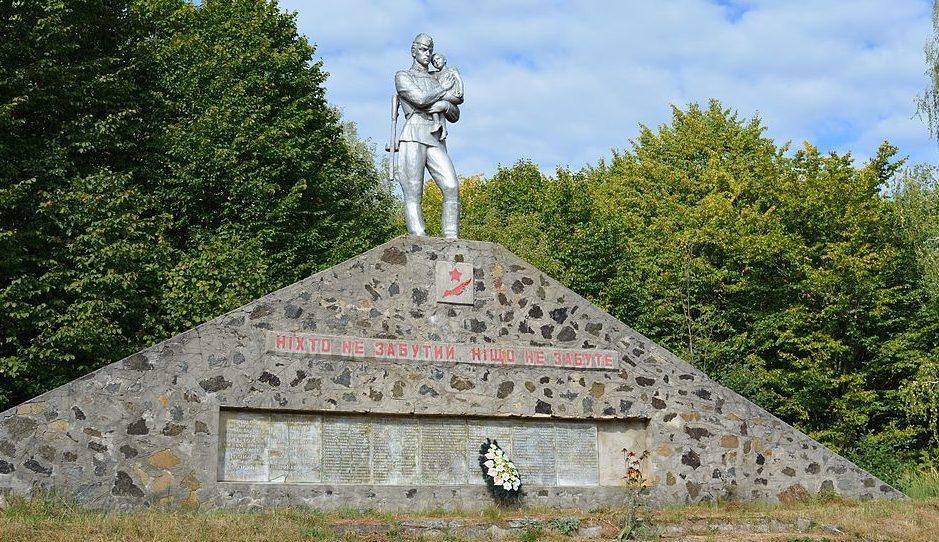 Памятник воинам-односельчанам.