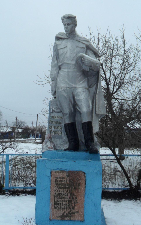 с. Бочмановка Подольского р-на. Памятник погибшим воинам в годы войны.