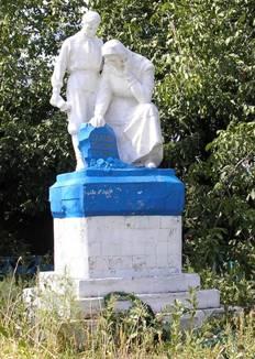 с. Малая Кондратовка Подольского р-на. Памятник воинам, погибшим в годы войны.
