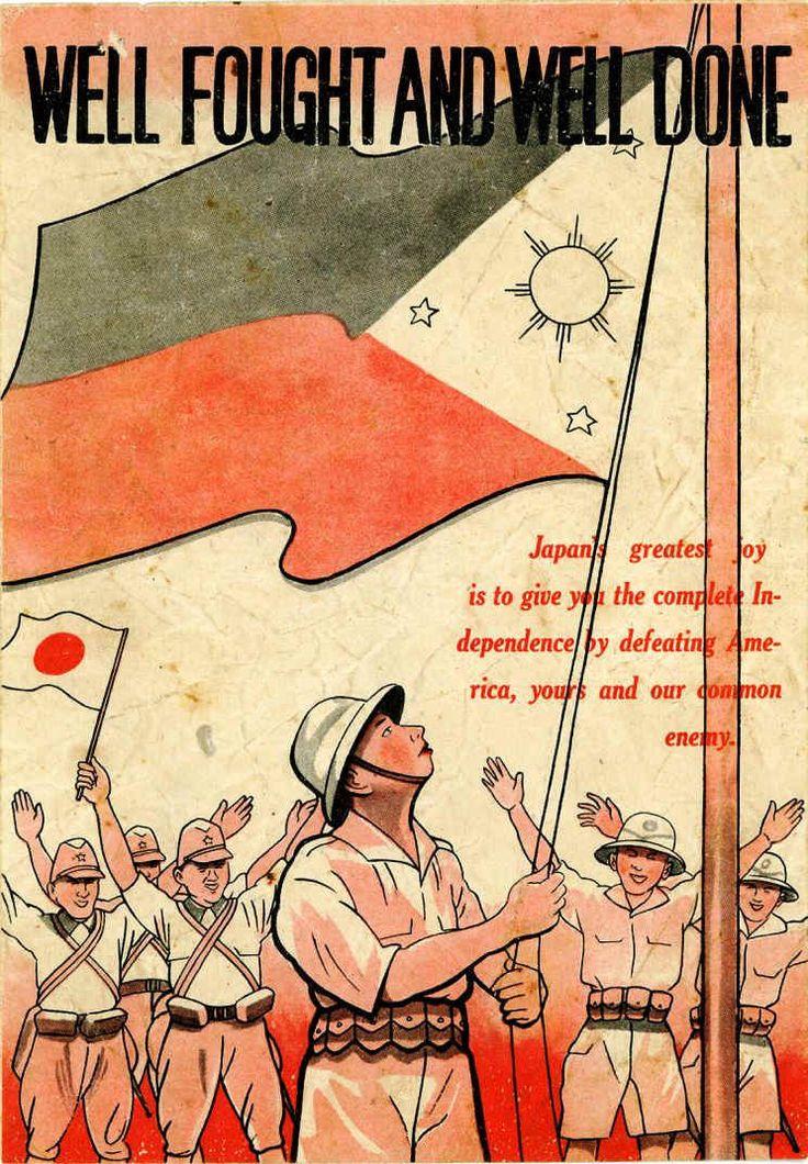 Плакаты Японии