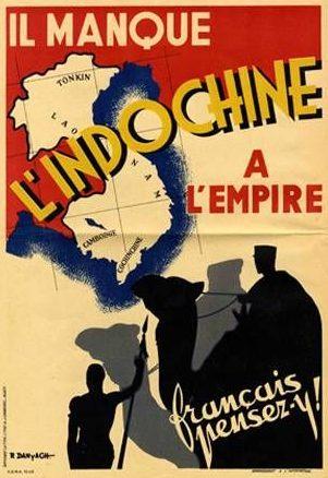 Плакаты Франции