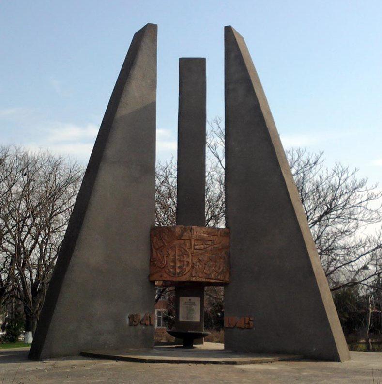 с. Андреево-Иваново Раздельнянского р-на. Мемориал погибших в годы войны.