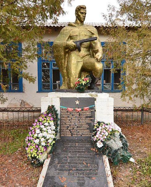 с. Вахивка Вышгородского р-на. Памятник на братской могиле советских воинов, погибших в 1943 г.