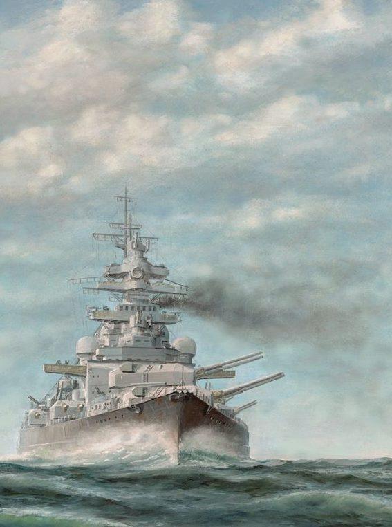 Grzywacz Krzysztof. Линкор «Bismarck».