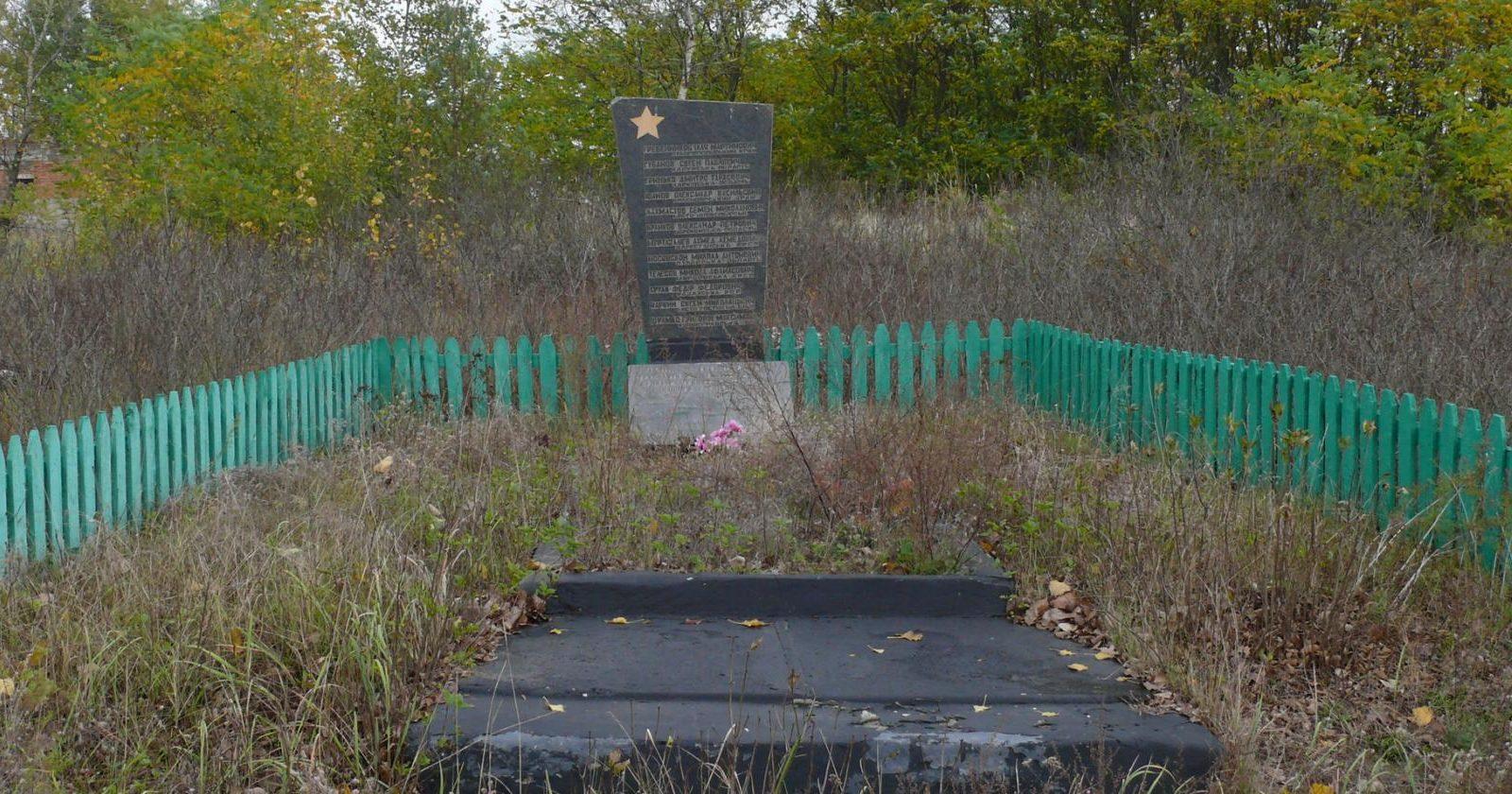 с. Разъезжее, Чернобыльская зона отчуждения. Братская могила воинов, погибших в годы войны.