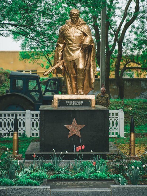 г. Раздельная. Памятник землякам, павшим в годы войны.