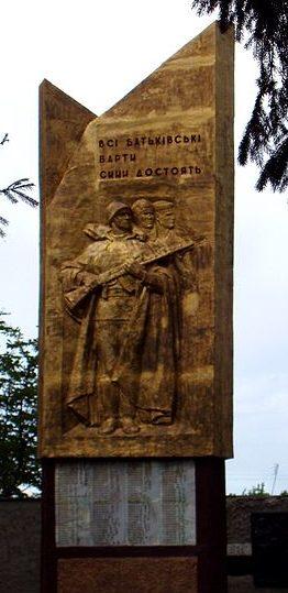 с. Любарцы Бориспольского р-на. Памятник, установленный в 1973 году воинам-односельчанам, погибшим в годы войны.