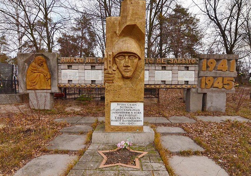 с. Гута-Катюжанская Вышгородского р-на. Памятник на кладбище воинам-односельчанам.