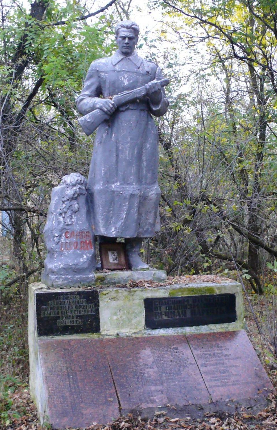 с. Чапаевка Чернобыльская зона отчуждения. Памятник воинам, погибшим в годы войны.