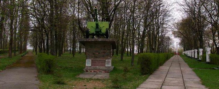 Вход в парк Славы.