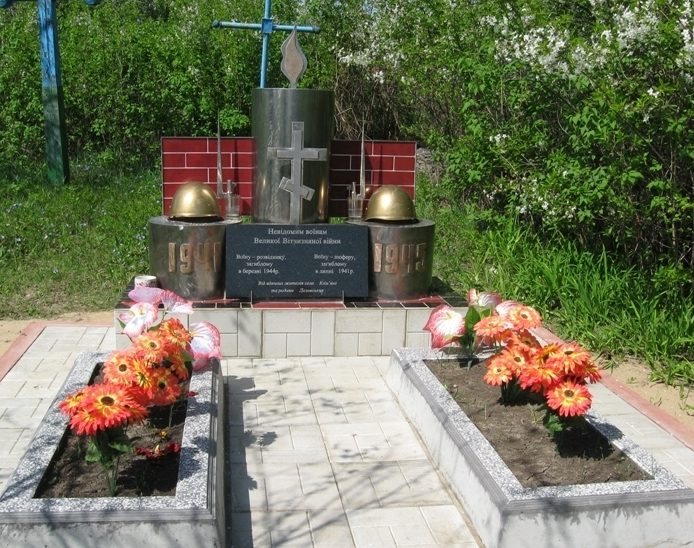 с. Каменное Савранского р-на. Памятник погибшим воинам 160 стрелковой дивизии.