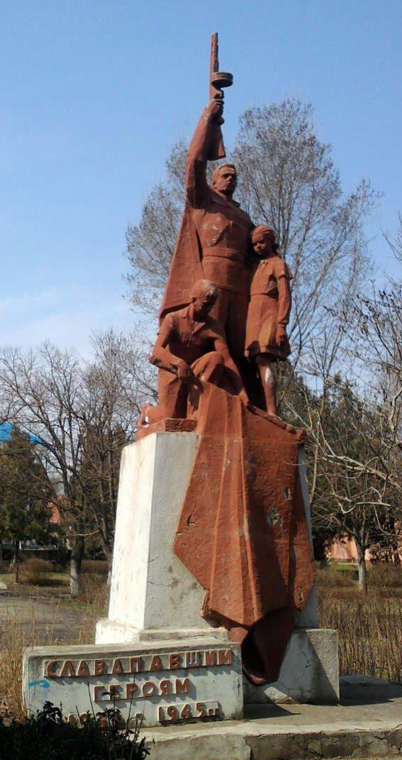 с. Колесное Саратского р-на. Памятник, установленный на братской могиле воинов, погибших в годы войны.