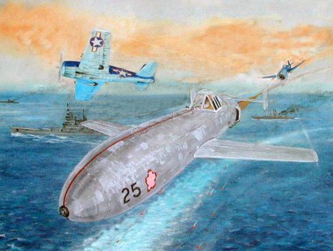Silva Rui Laureano. Самолет-снаряд Yokosuka MXY7.