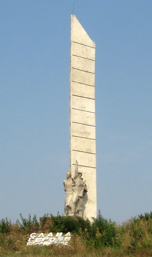 с. Плахтеевка Саратского р-на. Памятник воинам, погибшим в годы войны.